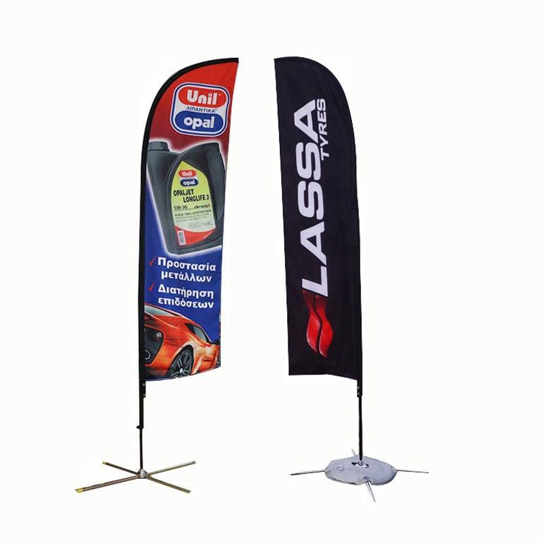 Pluma banderas polo bandera promoción personalizada Advertiisng banderas