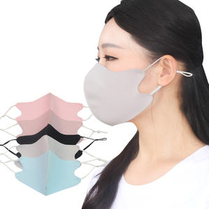 Face Mask Suppliers Bangladesh, Face Mask Supplier Bangladesh, Face Mask Factories Bangladesh, Face Mask Factory Bangladesh, Fabric face mask factory, Wholesale Washable Face Mask Supplier USA, face mask suppliers, face mask material suppliers, face mask raw material suppliers in india, face mask suppliers in usa, face mask fabric suppliers
