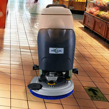 Floor cleaning machine floor cleaning scrubber machine floor tiles cleaning machine