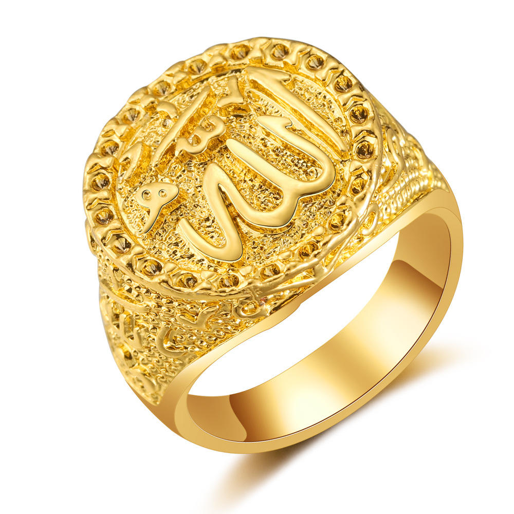 Quality Jewelry Wholesale Retro 10g Muslim Zinc Alloy Silver Gold Rings For Men and Women