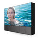 Indoor 4k Screen 4k Lcd Video Wall China Factory 55 65 Inch Indoor Seamless Ultra Narrow Bezel Full Color 4k 2x3 3x3 Mutti Screen Lcd Display Video Wall Price