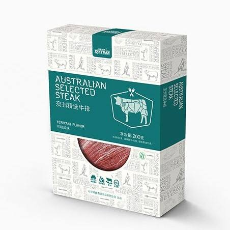 New food packaging boxes australia slected steak box