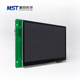 ODM android HMI 7 inch lcd display module RK3128 1.2GHz 1024x600 resolution lcd tft controller board lcd display panel modules