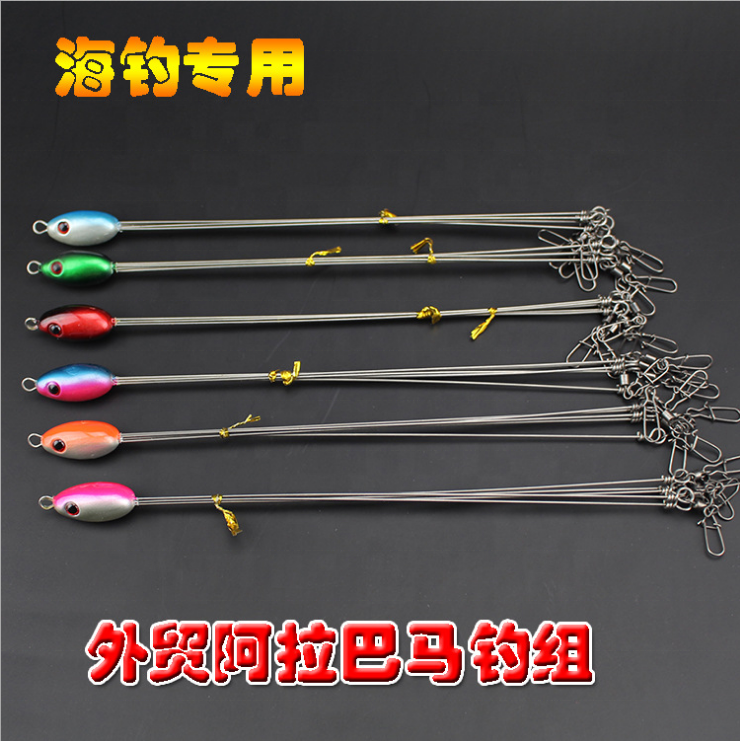 Umbrella Fishing Lure Rig 5 Arms Alabama Rig Head Swimming Bait Fishing Group Lure Snap Swivel Fishing Tackle