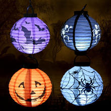 LED Paper Lantern Horror Light Lamp Halloween Party Decoration Metal Halloween Pumpkin Ghost Spider Hanging Lantern