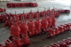 RESILIENT SEAT GATE VALVE FLANGED END 300PSI UL-FM WITH ISO FLANGE FIRE SYSTEMS