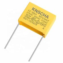 KNSCHA film capacitor box AC X2 474K capacitor 310V for electricity meter