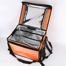 48L Factory Durable  Waterproof Multipurpose foldable large cooler box  Food Delivery Cooler bag