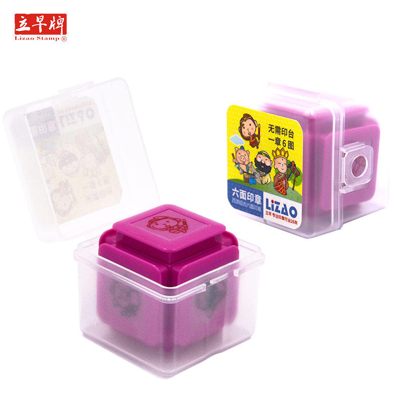 Cute Cartoon Toy Stampers With Custom Pattern Small Stamp Seal Toy For Children Kindergarten Award Prizes