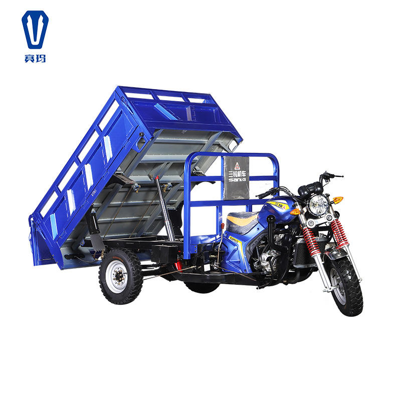 Heavy load motocicleta 200cc engine three wheel rickshaw tricycle for international sales