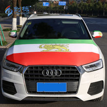 China factories cheap price customized printed for all countries nantional car hood cover flag