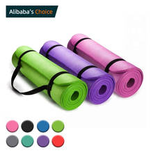 Custom Printed Design Eco Friendly Yoga Matt Manufacturer Wholesale Gymnastics Fitness NBR Pilates Yoga Mat