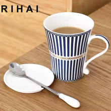 RIHAI Coffee Cup Saucer Spoon Set 300ml British Style Advanced Mugs Cafe Party Afternoon Teacup