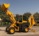 new design backhoe loader with cheap price for sale