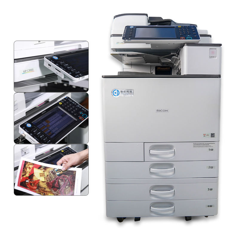 Remanufacturing Photocopy Machine Used Copier Scanner Printer C3003 Copier For RICOH Used