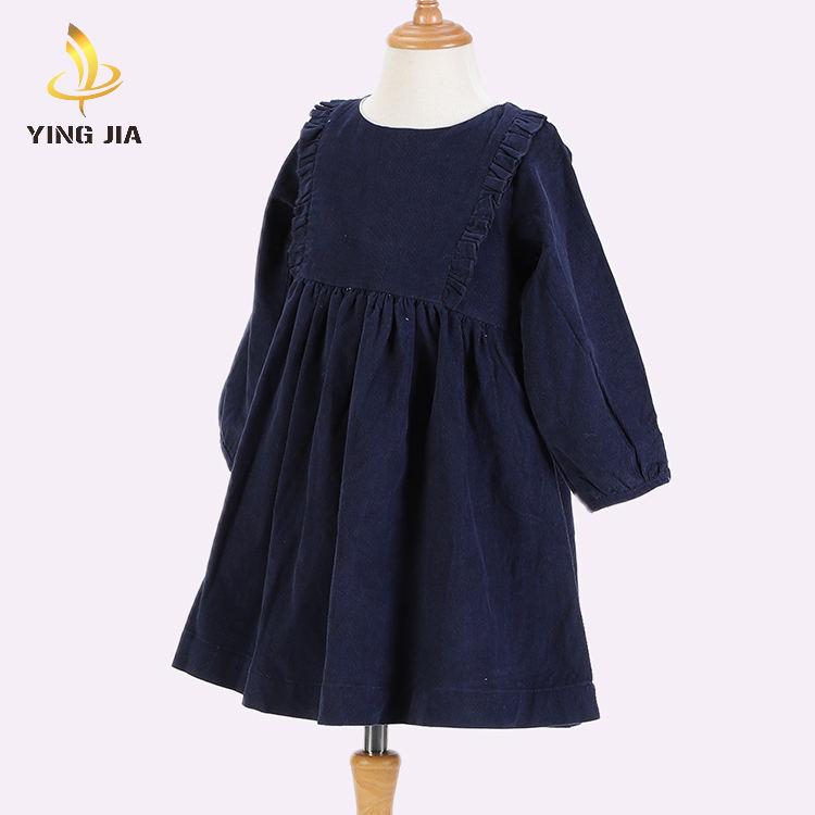 2020 diseño de <span class=keywords><strong>moda</strong></span> pequeño chicas modernas vestidos de niña desgaste diario vestido de