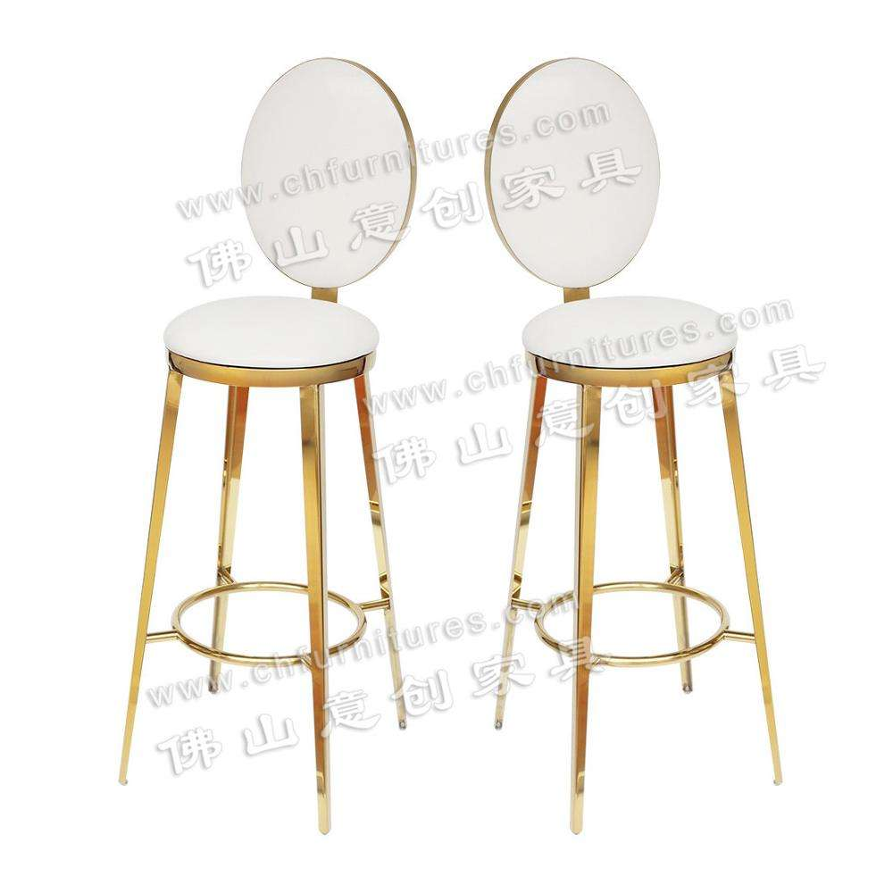 Design wedding tent illuminated bar furniture pu leather gold and silver stainless steel high bar chair for hire