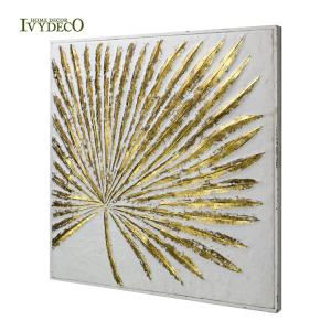 IVYDECO Modern Gold   White 3D Metal Leaves Metal Art Wall Decor Home Decoration Pieces Luxury