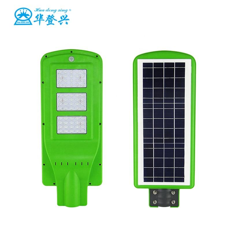smart rc energy saving integrated system SMD Chips lithium battery waterproof IP65 all in one solar street light