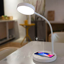 Dimmable Wireless Recharger Student Use Study Reading LED Table Lamp