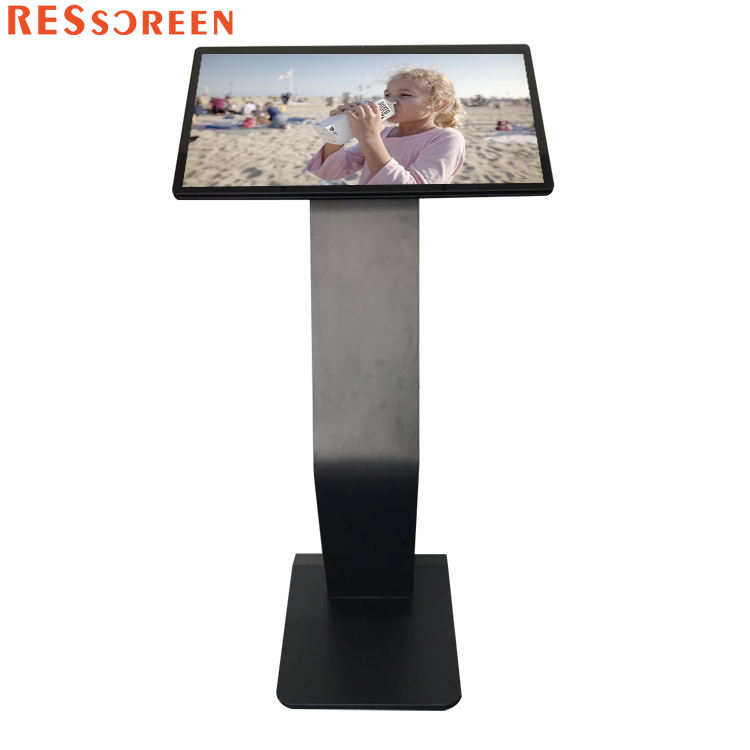 cheap new 20 32 inch panel multi touch table screen kiosk with pc