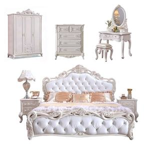 Durable Elegant Adult Princess Bedroom At Amazing Offers Alibaba Com