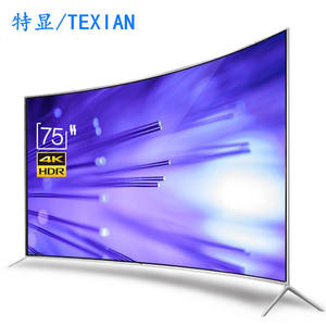 Factory wholesale 55 Inch led curved smart tv android 4K ultra-thin televisions