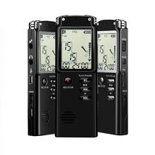 Professional cheapest voice recorder a-b repeat digital audio recorder voice activated recorder for police