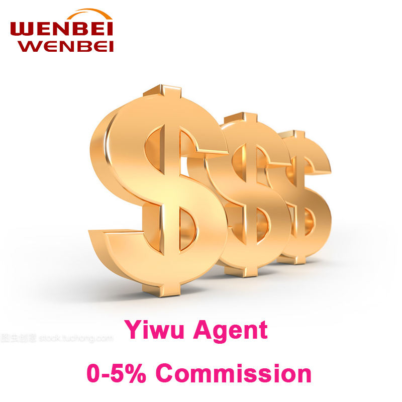 Low commission high efficiency YIWU top professional purchasing agent taobao / 1688/ Tmall purchasing agent assistant