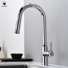 HIMARK single handle modern copper pull down kitchen faucet