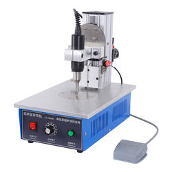 New mini portable semi-automatic 35K hz 800W ultrasonic mask earloop spot welding machine