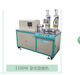 Plastic Abs Machine Ultrasonic Plastic Abs Spin Wedling Machine