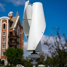 CE Approval 1kw Vertical Axis Wind Turbine Generator Fit For Solar Panel System