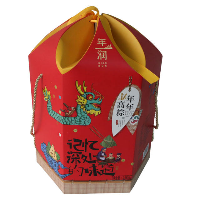 Remarkable quality chinese instant box food zongzi