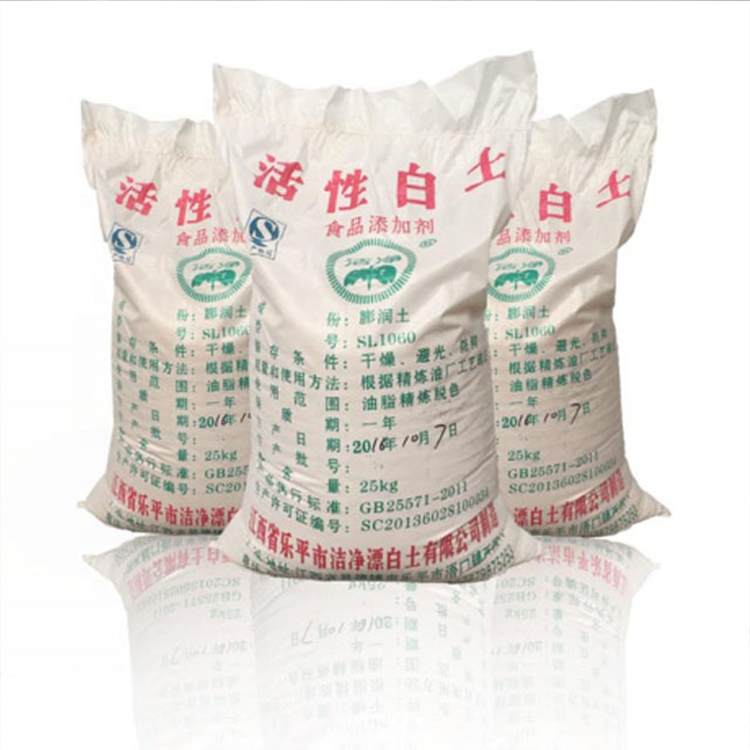 Jiejing Free Sample 106 Bleaching Bentonite Clay For Edible Oil Bleached Cooking Soybean Oil Decoloring