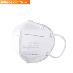Alibaba Select FFP2 face mask with biomass graphene technology (640pcs/Carton)