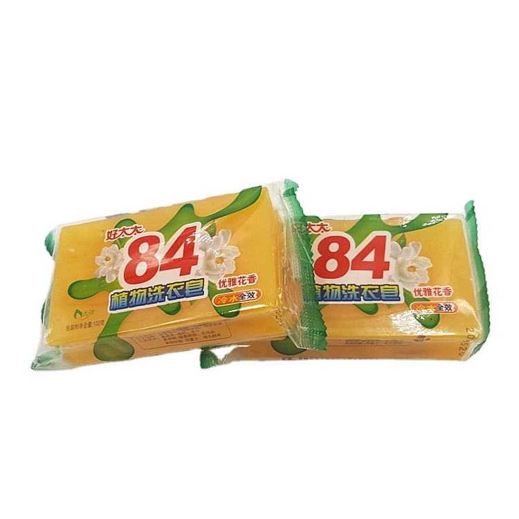 150g 200g 250g 300g 1kg 2kg clothes washing soap