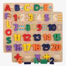 Cheap Montessori baby educational wooden toys kids puzzle wood color cognition Digital identification board