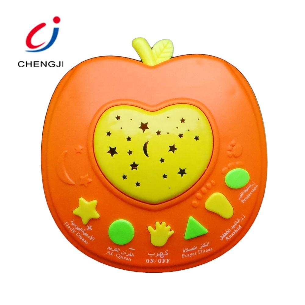 Plastic apple shape arabic educational toys learning holy quran machine
