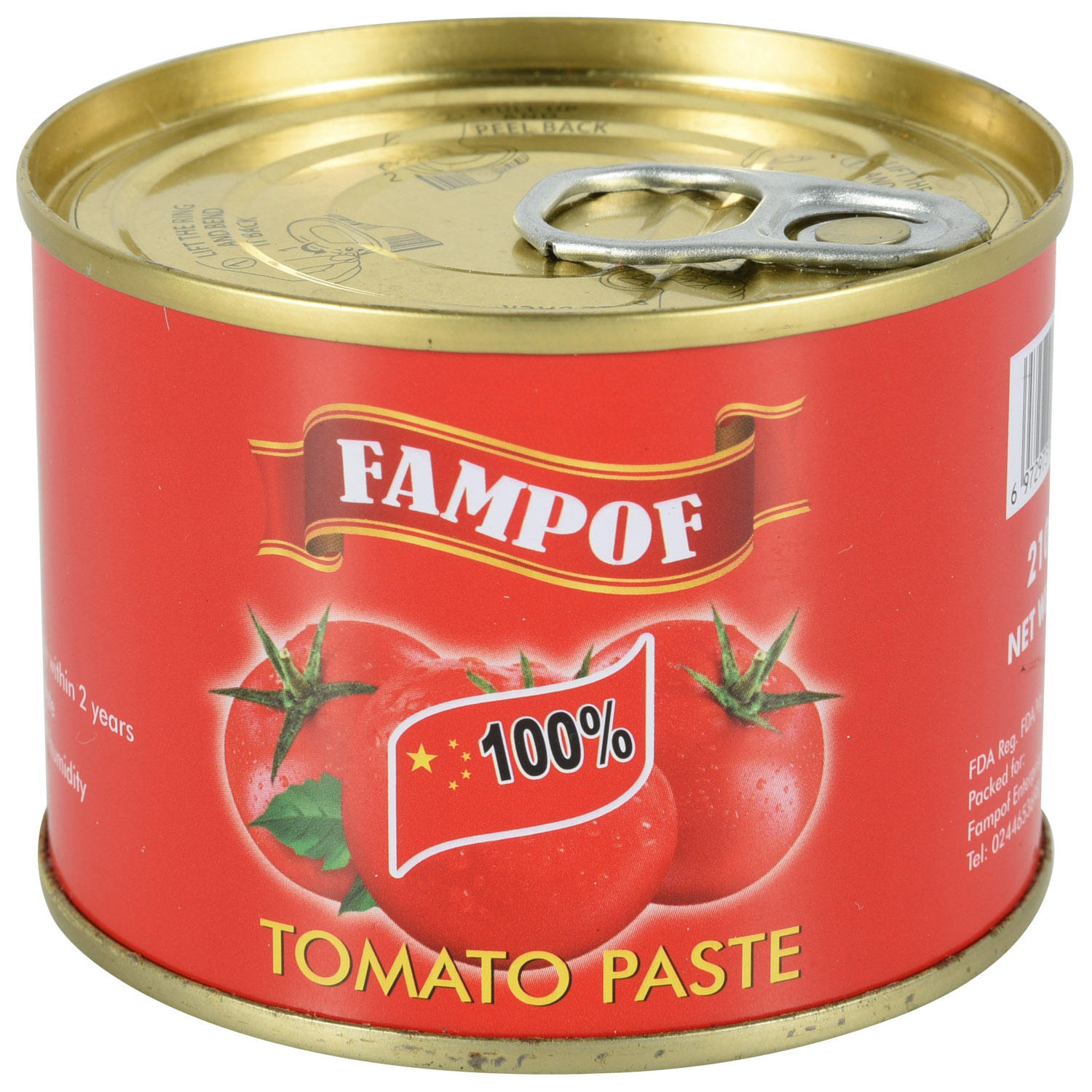 canned tomato paste tomato 28-30% brix,tinned tomato paste 210gx48tins