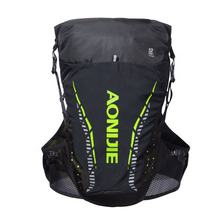 AONIJIE Advanced Skin Backpack Hydration Pack Rucksack Bag Vest Harness Water Bladder Hiking Camping Running Marathon Race