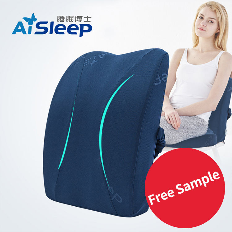 Office Chairs Lower Back Pain Foam Memory Pillow Lumbar Vibrating Massage Back Support Air Cushion