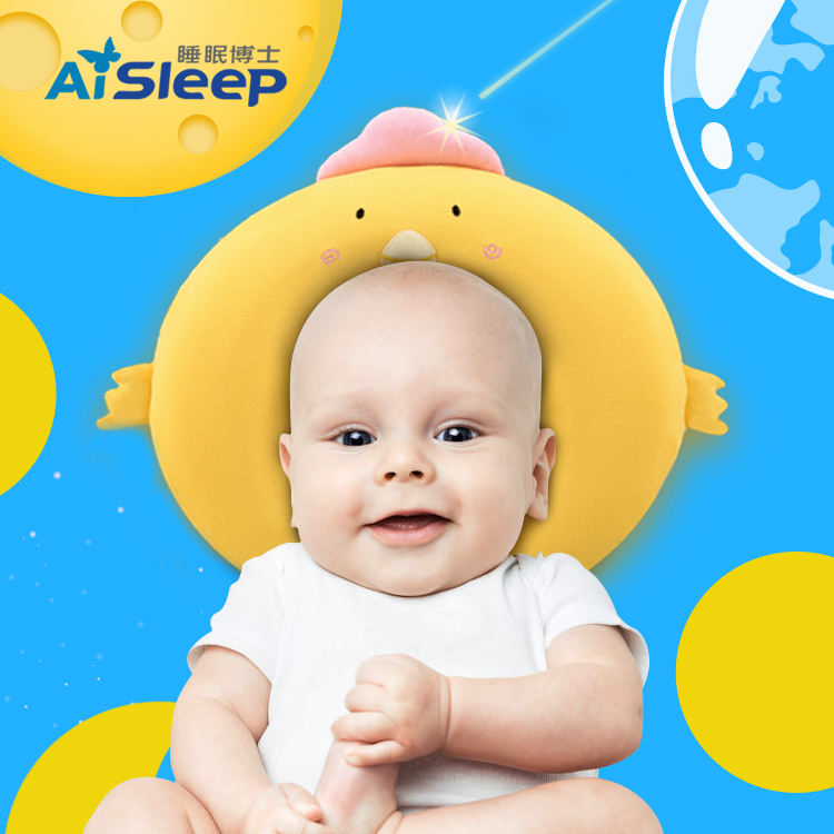 Aisleep 2019 New Material Round Animal Panda Shape Baby Pillow for Flat Head Memory Foam Baby Head Shaping Pillow