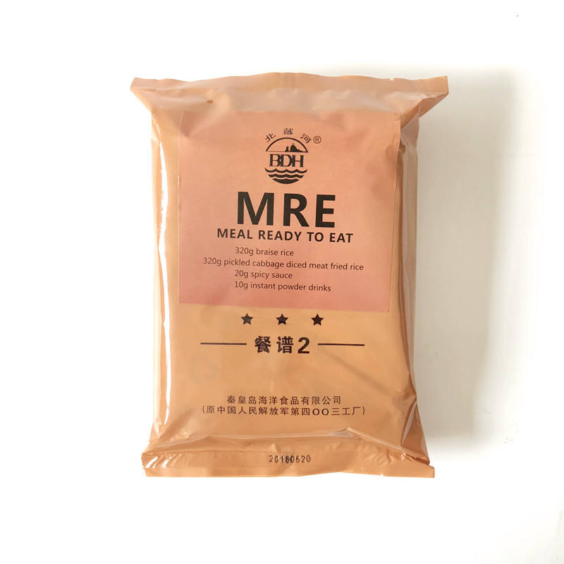 Emergency Food Mre Rations Survival Army Food
