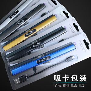 Catálogo de fabricantes de Mk Batería de alta calidad y Mk