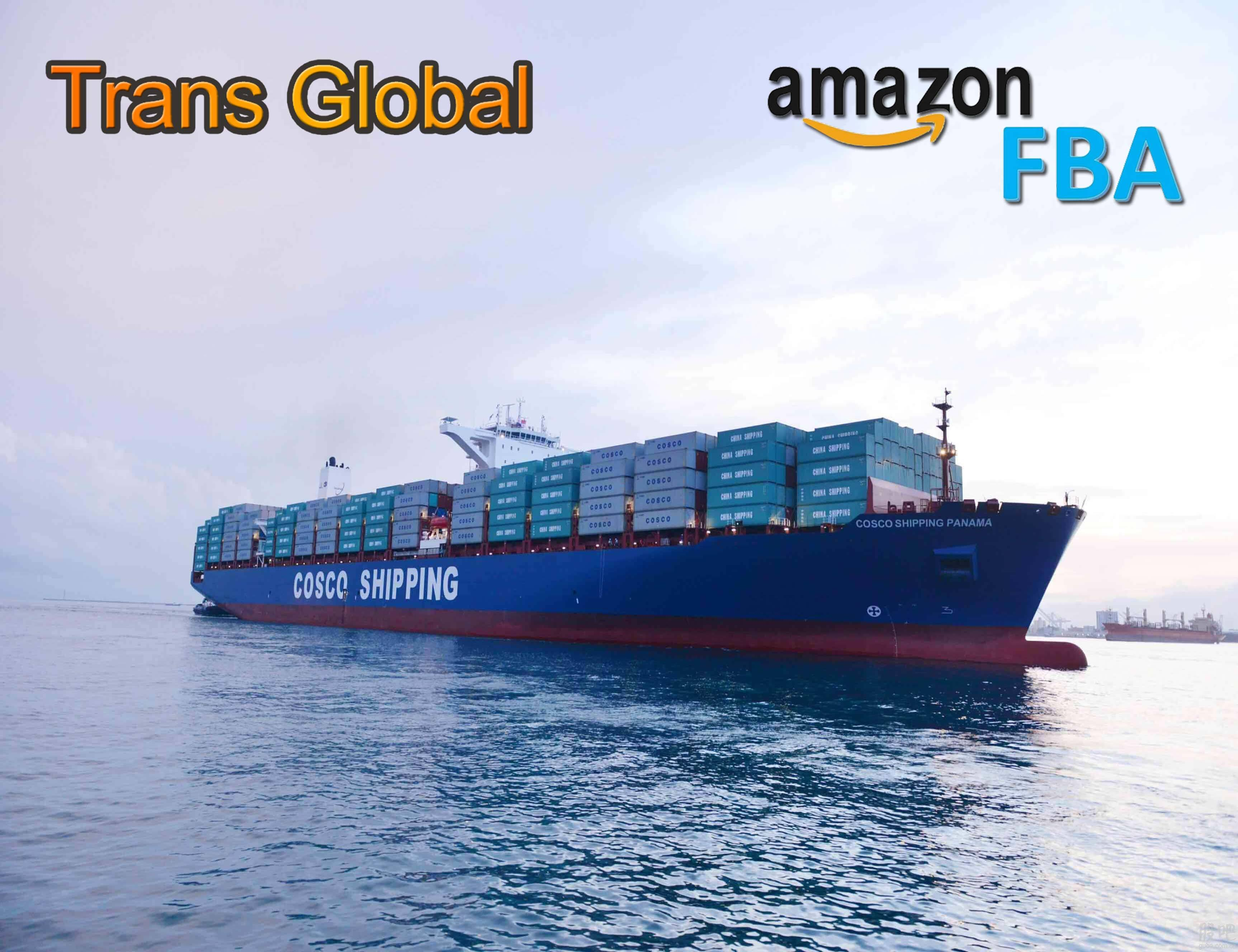 Best air sea express shipping service to USA Europe China shipping company
