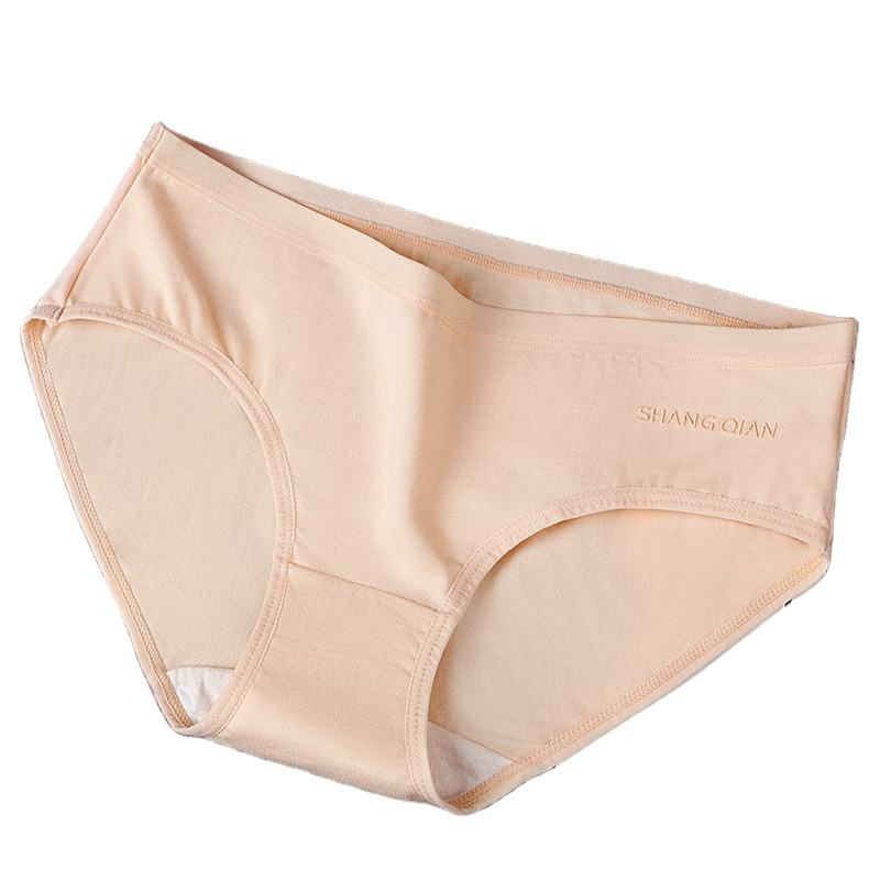 Sexy lingerie underwear women seamless panties period
