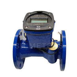 Ultrasonic water quality meter price