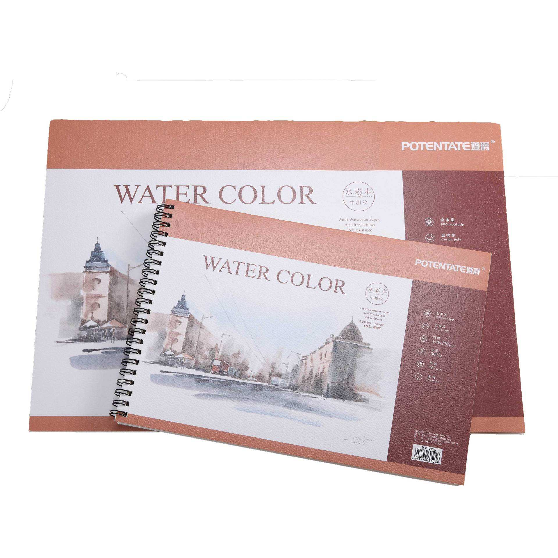 300g/m2 Professional Water Color Painting Paper 16Sheets Hand Painted Watercolor Book Creative Art Supplies