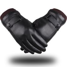Hand Gloves Manufacturers In China Wholesale Winter Mens Black Driver Pu Leather Gloves